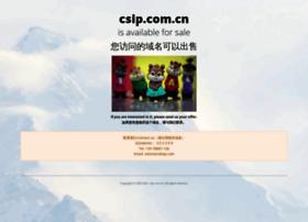 csip.com.cn