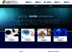 csis.oita-u.ac.jp