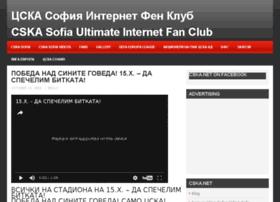 cska.tv