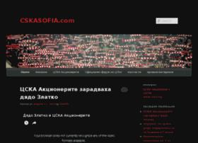 cskasofia.com