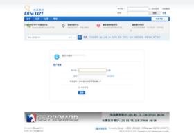 csmod.com