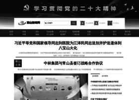 csnews.zjol.com.cn