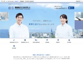 csnt.co.jp