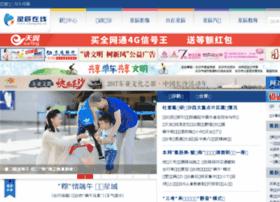csonline.com.cn