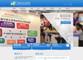 cspe.edu.hk