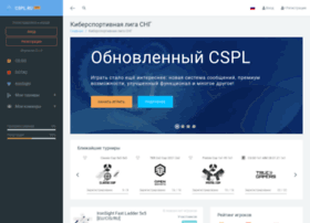 cspl.ru