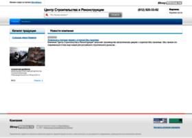 csr-group.stroyvitrina.ru