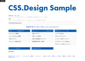 css-designsample.com