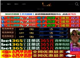css-web-templates.com