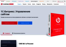 css.1c-bitrix-cdn.ru