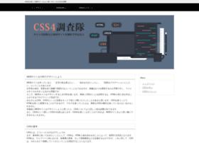 css4free.com