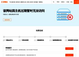 cssass.com