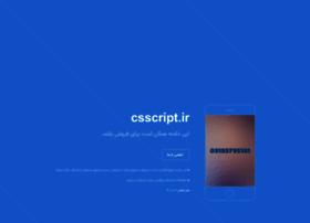 csscript.ir