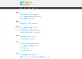 cssforest.org