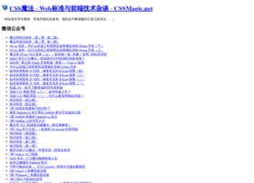 cssmagic.net