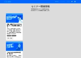 cssnite.jp