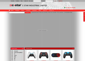 cstar2000.com