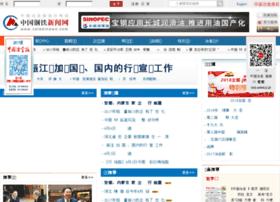 csteelnews.com