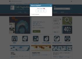 cstj.co.jp