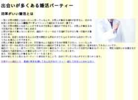cstm-jp.com