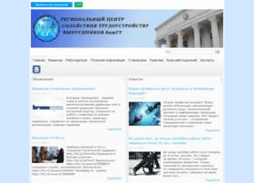 cstv.bashedu.ru