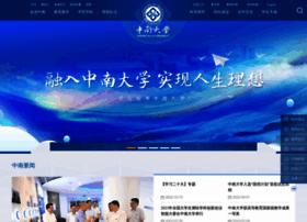 csu.edu.cn