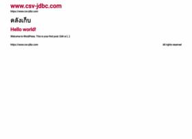 csv-jdbc.com