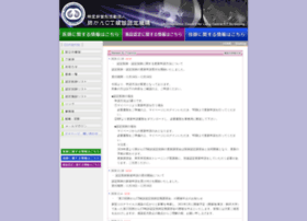 ct-kensin-nintei.jp