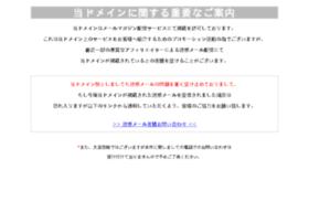 cta-tokyo.xsrv.jp