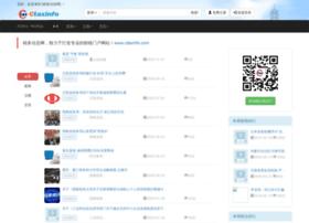 ctaxinfo.com