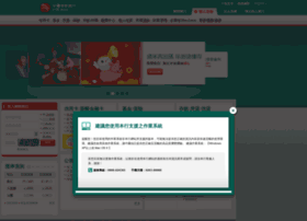 ctbcbank.com