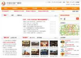 ctbn.com.cn
