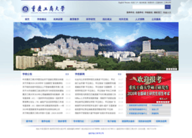 ctbu.edu.cn