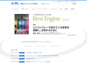 ctc-g.co.jp