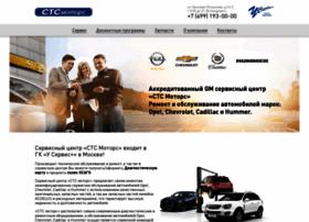 ctc-motors.ru