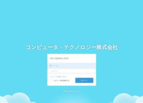 ctc.cybozu.com