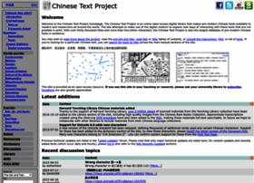 ctext.org