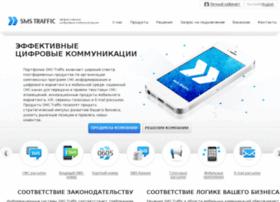 cti1.smstraffic.ru