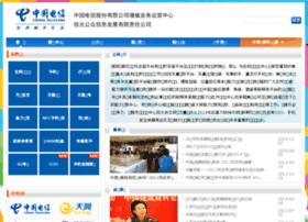 ctid.com.cn