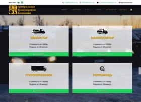 ctk-evakuator.ru