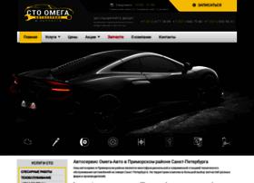 cto-omega.ru