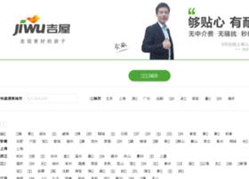 ctoall.com.cn
