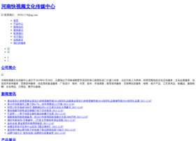 ctocio.com.cn