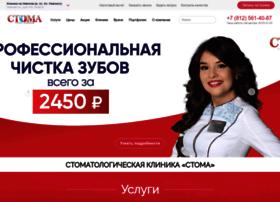 ctoma.ru