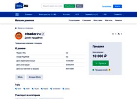 ctrader.ru