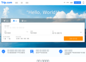 ctrip.co.kr