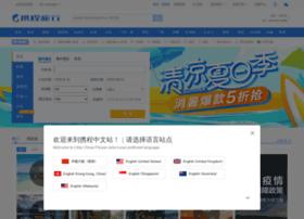 ctrip.com.cn