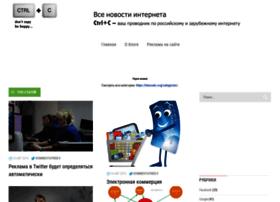ctrlc.ru