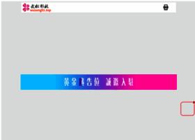 ctsafelink.com