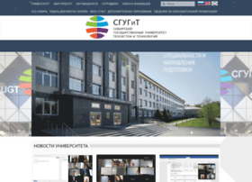 ctt.ssga.ru
